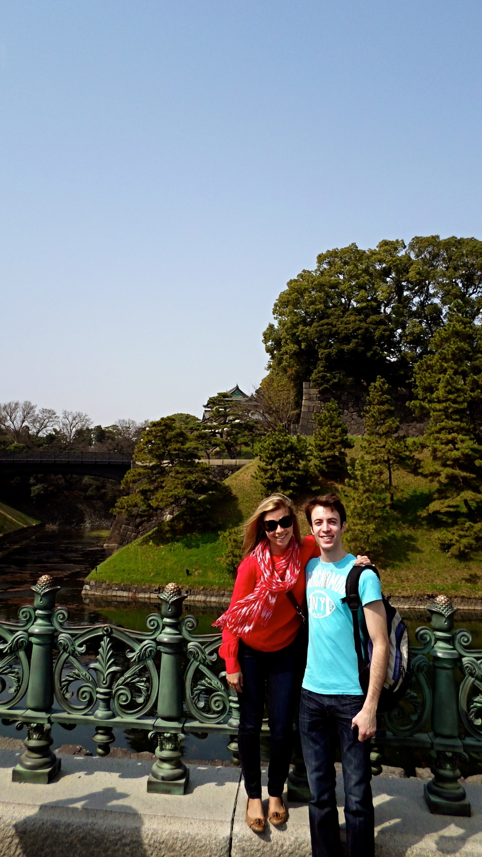 Walking around outside the Imperial Palace Gardens