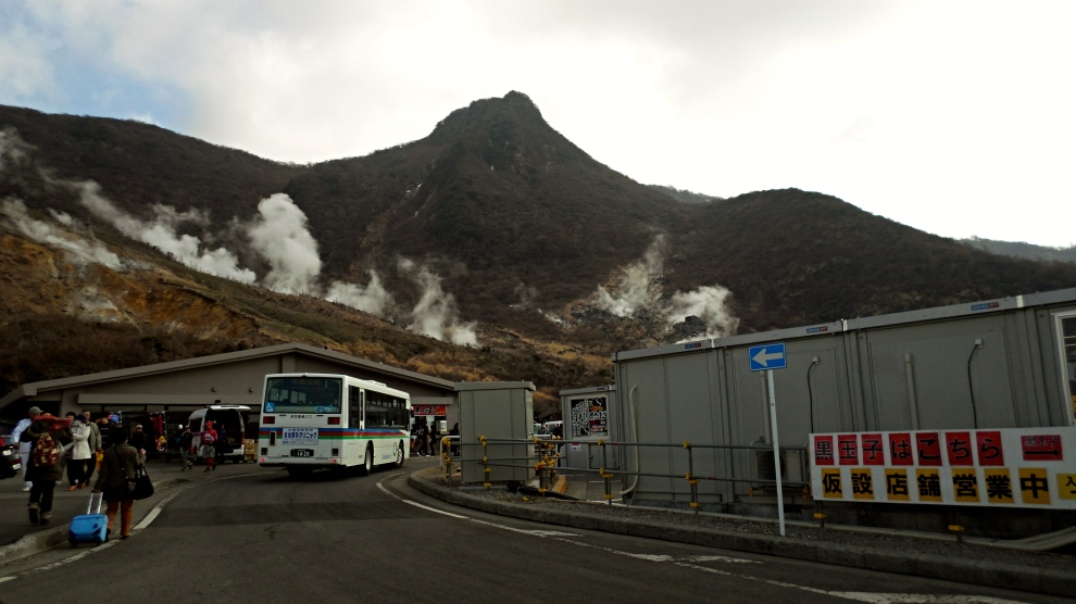 Bus to the volcanic hot springs