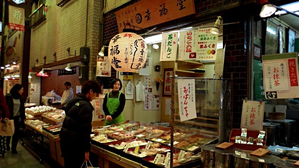 Nishiki Market Stall