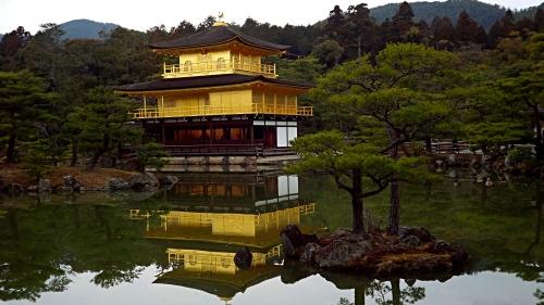 Kinkaku-ji Golden Pavillion Temple